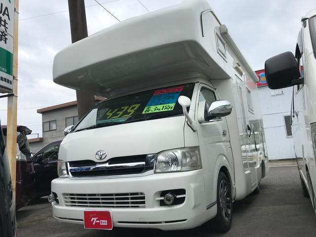トヨタ ハイエースワゴン DX アネックスリバティ52  キャンピングカー TV ナビ
