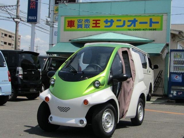 トヨタ  100V電気ミニカーCOMS