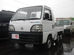 アクティトラッククローラ 6輪車輌 デフロック 4WD ダンプ登録可