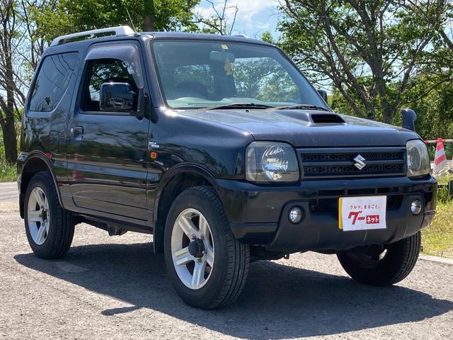 スズキ ワイルドウインド ターボパートタイム4WD 高低二段切替式