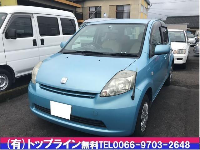 トヨタ X Fパッケージ 車検整備付き イオンクリーンエアコン