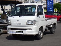 ハイゼットトラックスペシャル パートタイム4WD 5スピード エアコン付