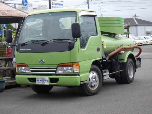 日産ディーゼル バキュームカー モリタエコノス製 1.8トン積 NOx適合車