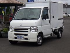 アクティトラック軽冷凍車 −7℃設定 ナビ ETC  バモスフェイス