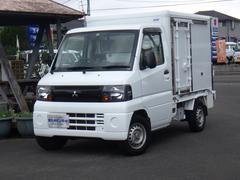 ミニキャブトラック冷凍車 −20℃設定 5速マニュアル バックカメラ付