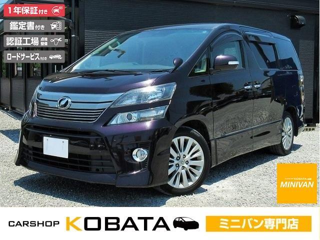 トヨタ 2.4Z 純正SD地デジナビ WPスラ 後期型 1年保証付