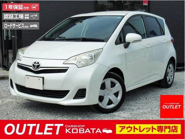 トヨタ X 純正オーディオ キーレス 1年保証