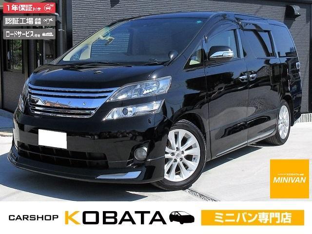 トヨタ 2.4V HDD地デジ WPスラ モデリスタ 1年保証付