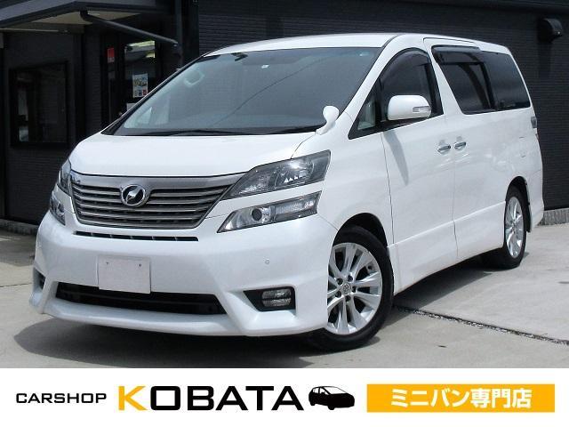 トヨタ 2.4Z 純正8インチ地デジ WPスライド 1年保証付