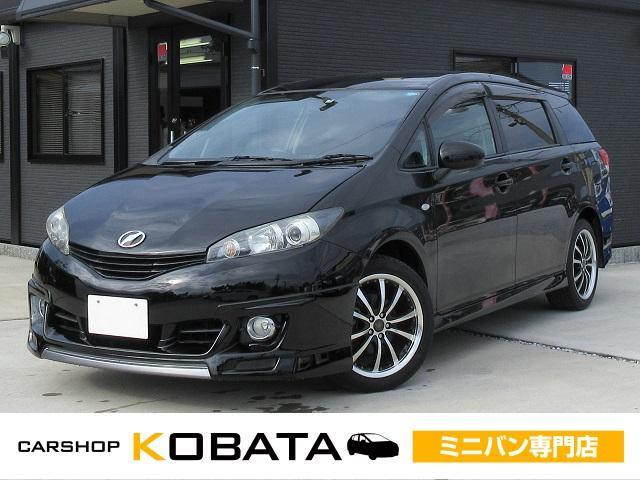 トヨタ 1.8X HIDセレ SDナビ アドミレイション 1年保証