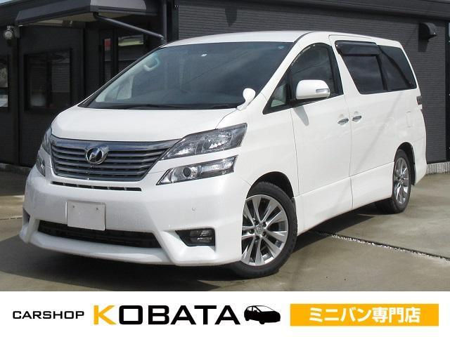 トヨタ 2.4Z プラチナセレクションII HDD地デジ 1年保証