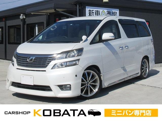 トヨタ 2.4X 純正SD地デジ Pスラ 1年保証
