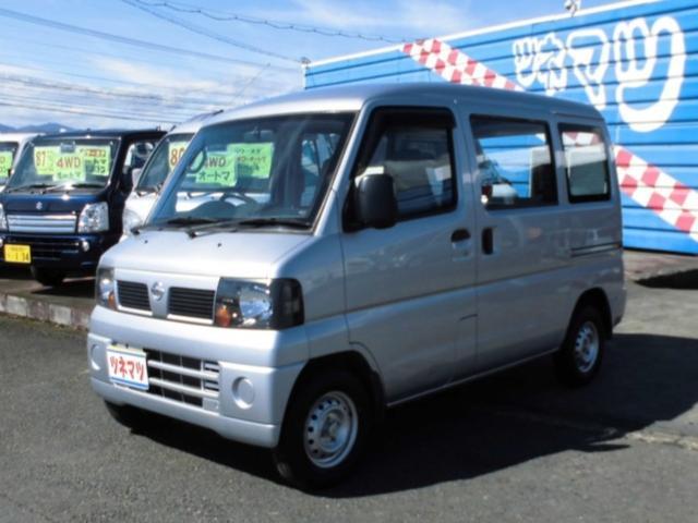 日産 NV100クリッパーバン DX ハイルーフ オートマ車 エ...