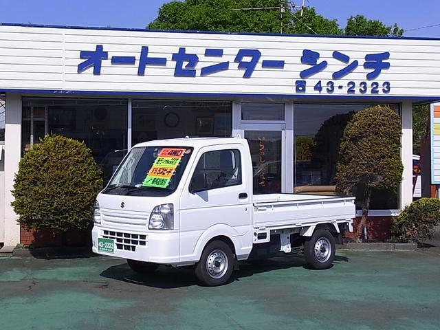 スズキ KCエアコン・パワステ農繁仕様 4WD 5速ミッシヨン