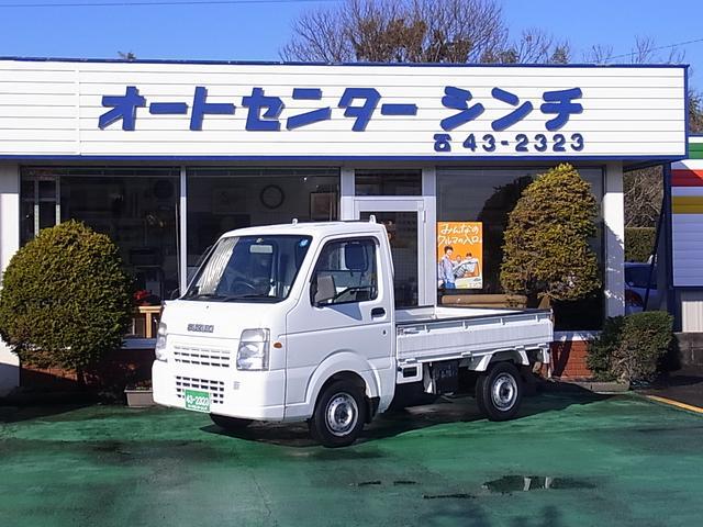スズキ FC 4WD 5速MT エアコンパワステ クリーニング実施済