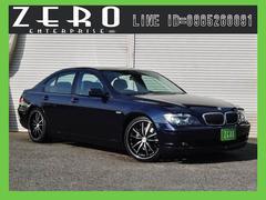BMW740iオートクチュールエアロ ダウンサス20アルミ