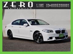 BMW523iハイラインP Mスポ仕様 新品HIDフォグ20アルミ