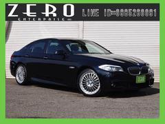 BMW523iMスポーツ HDDナビBカメラスマート2個