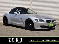 BMW Z4ロードスター2.5i 後期モデル 赤本革シート 電動オープン