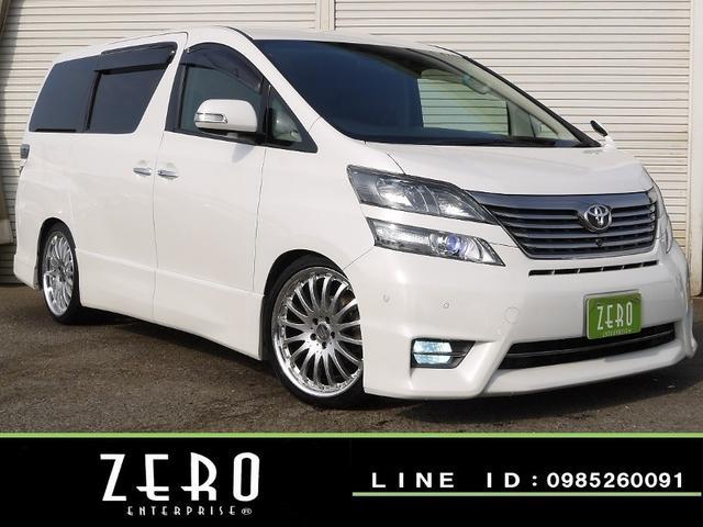トヨタ 3.5Z車高調 エアロ両側電動ドア リアモニター地デジナビ