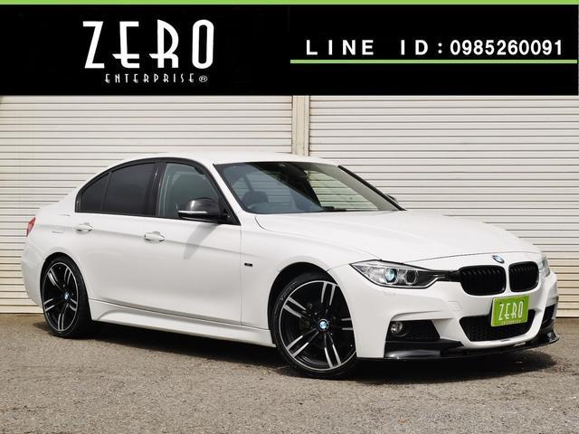 BMW 3シリーズ 320dブルーパフォーマンス Mスポーツ 純正HDDナビ/バックカメラ/フルセグTV/19アルミホイル/ETC/スマートキー2個/社外ブラックキドニーグリル/フロントリップスポイラー/3面フイルム