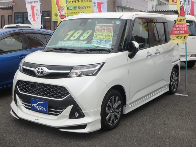 トヨタ カスタムG-T ナビ TV 両側パワースライドドア ETC