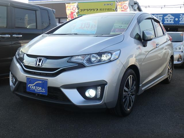 「ホンダ」「フィット」「コンパクトカー」「熊本県」の中古車