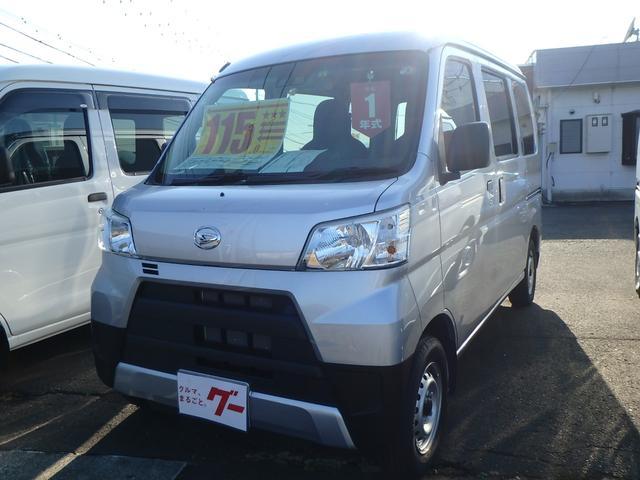 九州運輸局長指定自動車整備工場を完備しております! エアコン・パワステ・パワーウィンドウ・キーレス・Wエアバッグ・ソナー