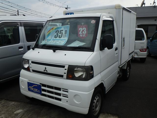 Vタイプ 保冷車 エアコン パワステ 5MT