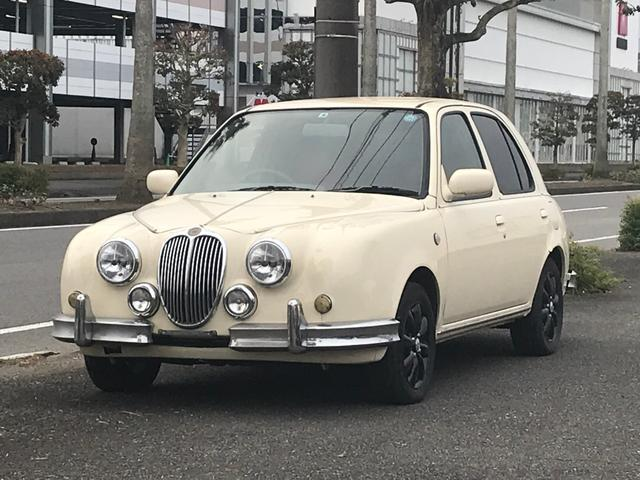 ミツオカ 高級レザー仕様 特別限定車 オートマ CDオーディオ