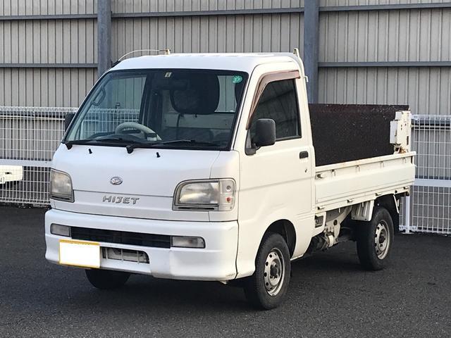 「ダイハツ」「ハイゼットトラック」「軽自動車」「宮崎県」の中古車