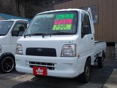 サンバートラックJA 4WD エアコン オートマ スーパーチャージャー PS