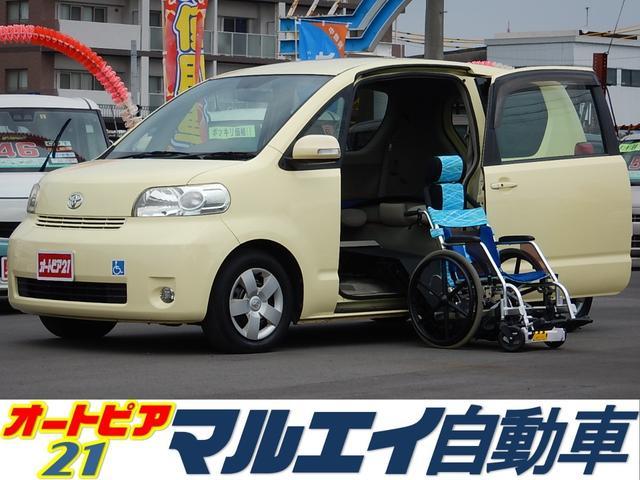トヨタ サイドアクセス 専用車いす仕様
