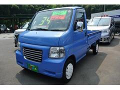 アクティトラック4WD エアコン パワステ付き 85000キロ