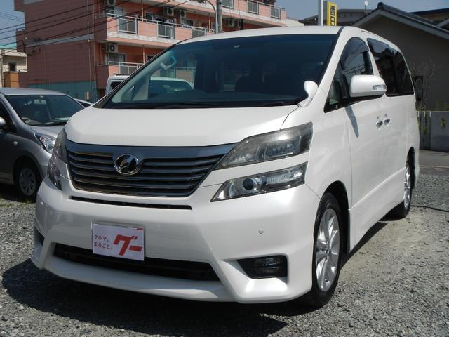 トヨタ 2.4Z ナビ フルセグTV バックカメラ 両側電動スライド