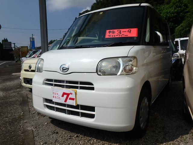 ダイハツ 福祉車両 スローパー キーレス CD タイヤ4本新品