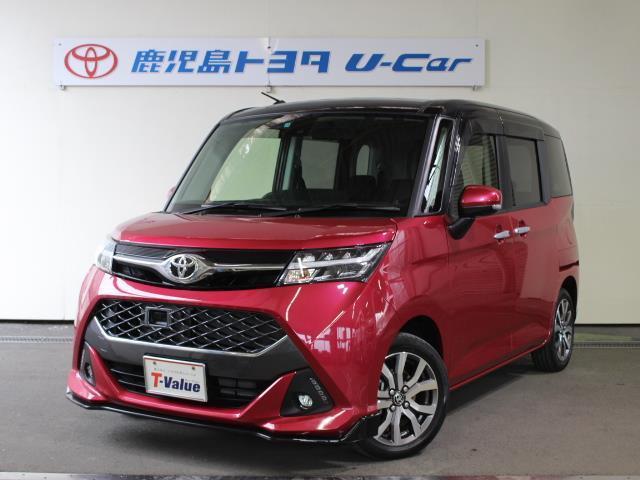 トヨタ カスタムG-T SAII メモリーナビ LEDライト