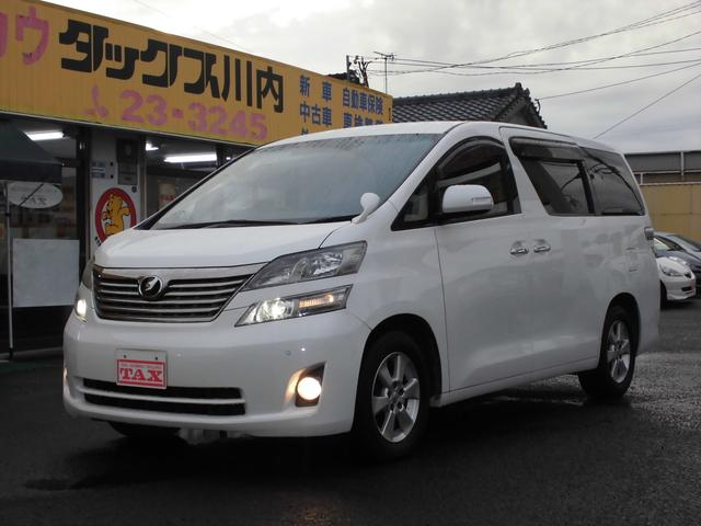トヨタ 2.4X 8インチHDDナビ フルセグTV