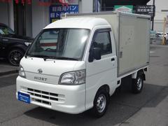 ハイゼットトラック冷凍車 バックカメラ