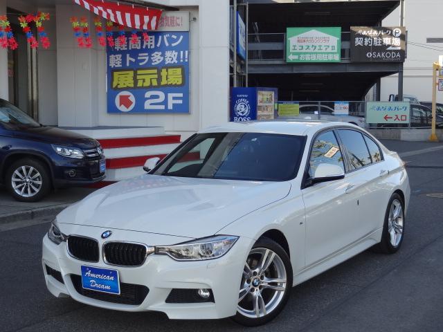 BMW 320i Mスポーツ 純HDDナビ 延長保証対象車