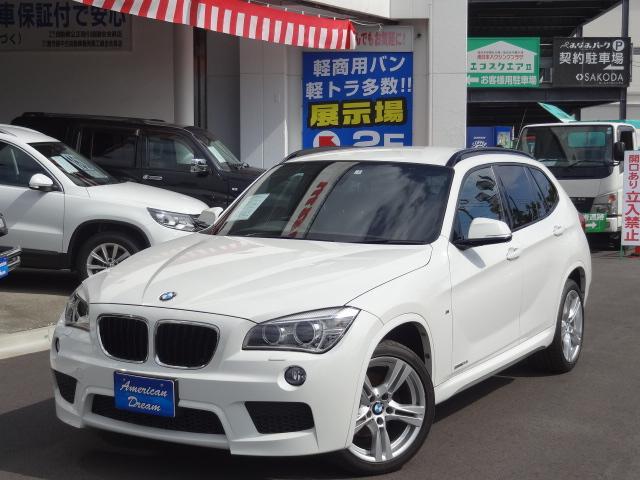BMW sDrive 20i Mスポーツ ナビ TV 延長保証対象車