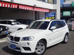 BMW X3xDrive 20i MSP 4WD Pシフト ナビ