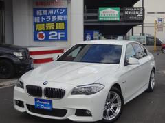 BMW523i Mスポーツ 黒革 Pシフト ナビ TV Sヒーター