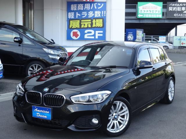 BMW 118i Mスポーツ 軽減BR レーンアシスト 延保対象車
