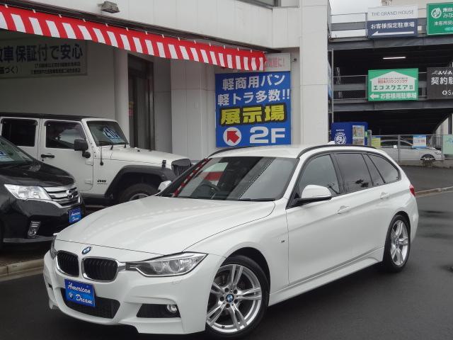 BMW 320iツーリング Mスポーツ 自動軽減ブレーキ・レーンアシスト・純正18インチAW・フロントパワーシート・パドルシフト・パワーバックドア・純正HDDナビ・ブルートゥース・バックカメラ・コンフォートアクセス・キセノン・取説・保証書