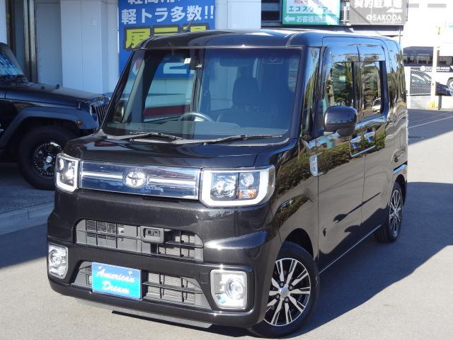 「トヨタ」「ピクシスメガ」「コンパクトカー」「鹿児島県」の中古車
