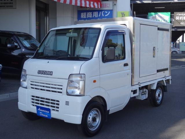 スズキ キャリイトラック ベースグレード 冷蔵冷凍車 サーモキング-5度設定 エアコン パワステ 5速ミッション車 取説 保証書