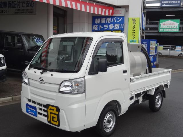 ダイハツ ハイゼットトラック スタンダード 灯油タンク車 タツノメカトロニクス 型式L035T-P 320リットル エアコン パワステ エアバック 取説 保証書