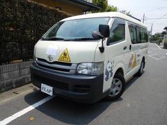 ハイエースワゴン幼児バス 定員大人2人 幼児12人 電動ステップ