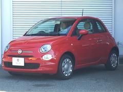 フィアット 5001.2 ポップ 当社デモアップカー 新車保証継承 新シート